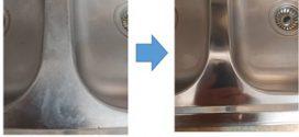 تمیزکردن  و  براق کردن  استیل  و فولاد  با پودر M-BCR